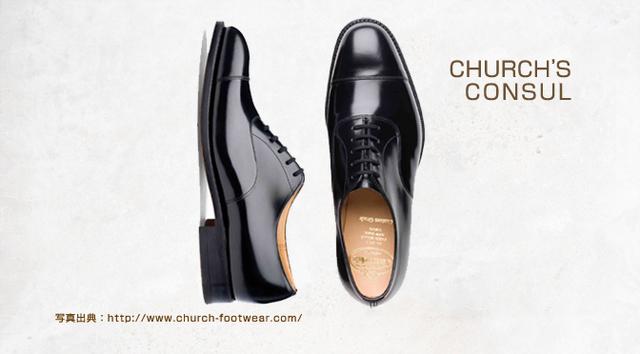 64_churchs_consul.jpg