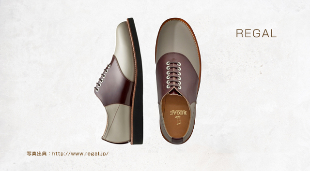 68_regal_saddle_shoes.jpg