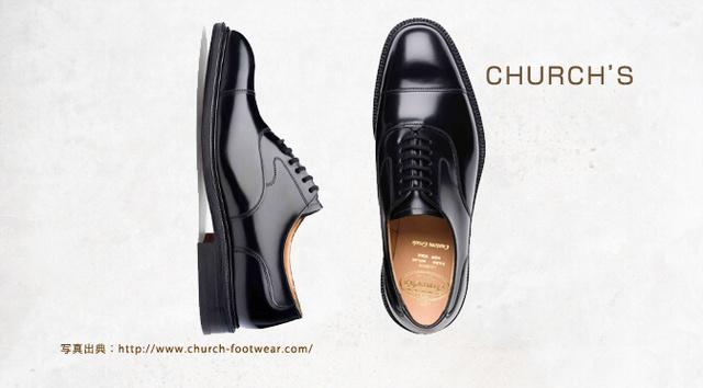 83_churchs_Lancaster.jpg