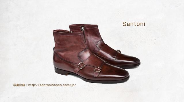 35_santoni.jpg