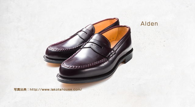 62_alden_99162_loafer.jpg