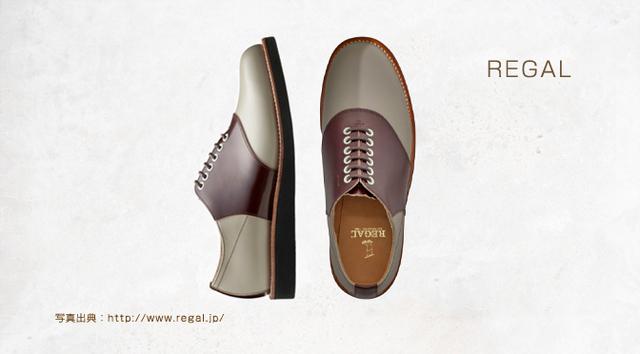 68_regal_saddle_shoes.jpg